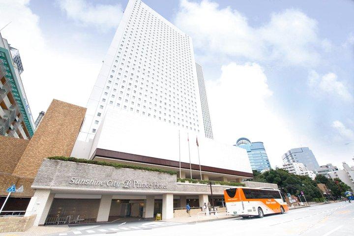 东京太阳城王子大酒店(Sunshine City Prince Hotel Tokyo)