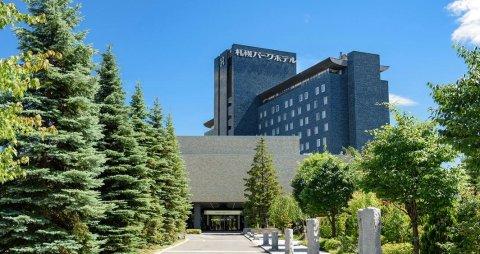札幌公园饭店(Sapporo Park Hotel)