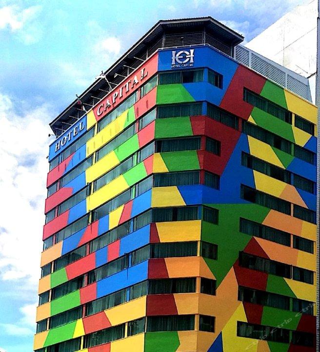 哥打京那巴鲁京都酒店(Hotel Capital Kota Kinabalu)