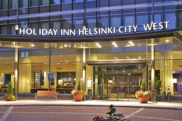 赫尔辛基西部假日酒店-罗霍拉赫蒂(Holiday Inn Helsinki West - Ruoholahti, an Ihg Hotel)