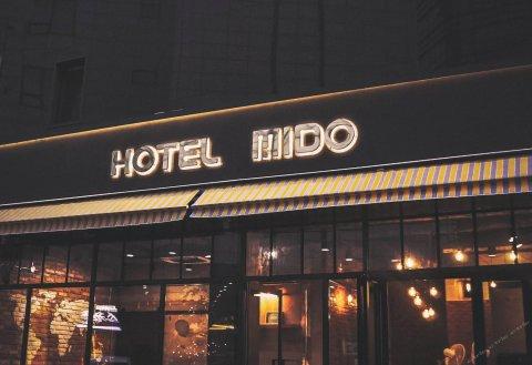 首尔明洞美度酒店(Hotel Mido Myeongdong Seoul)