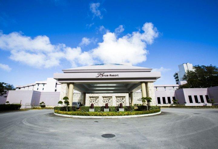 塞班卡诺亚度假村(Kanoa Resort Saipan)