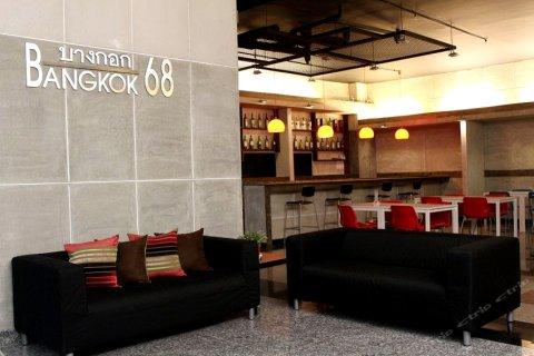 曼谷68酒店(Bangkok 68)