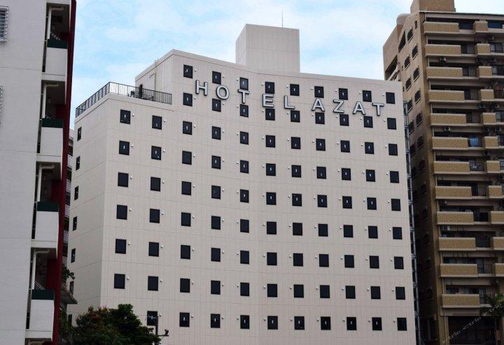 那霸AZAT酒店(安里站前)(Hotel Azat Naha (in front of Asato Staion))