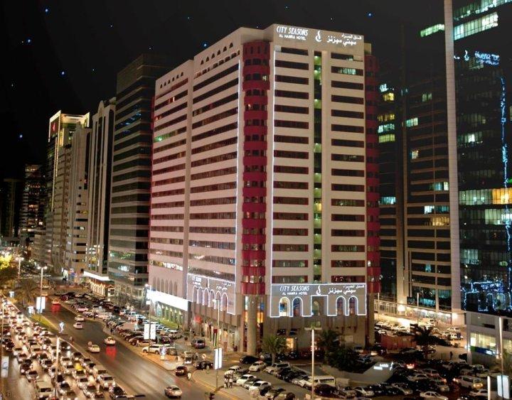 城市季节哈姆拉酒店(City Seasons Al Hamra Hotel)
