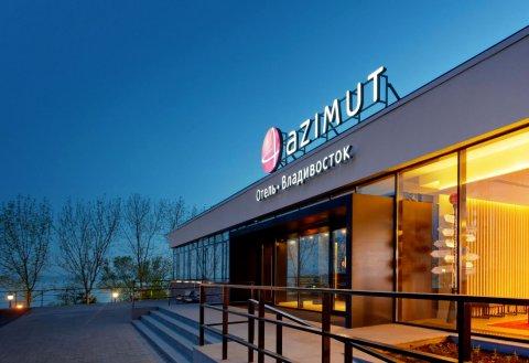 海参崴阿兹姆特酒店(AZIMUT Hotel Vladivostok)