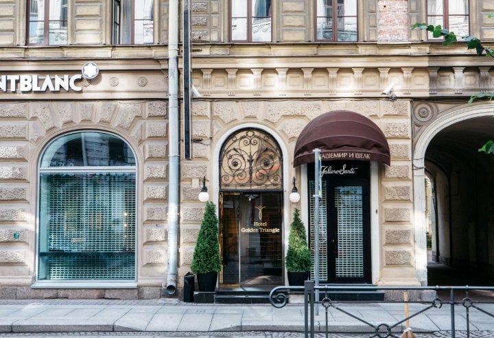 圣彼得堡金三角精品酒店(Golden Triangle Boutique Hotel St. Petersburg)