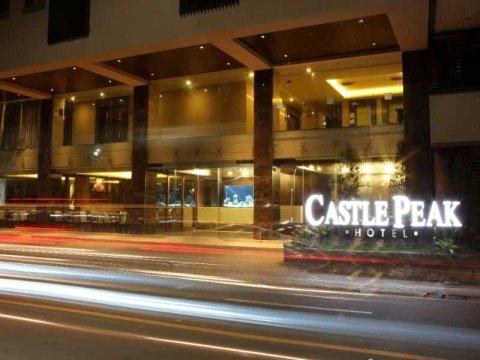 山巅城堡酒店(Castle Peak Hotel)