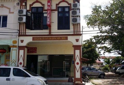 马六甲鸿酒店(Hotel Hong @ Jonker Street Melaka)