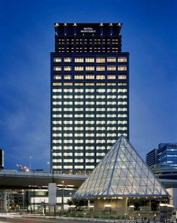 大阪蒙特利格拉斯米尔酒店(Hotel Monterey Grasmere Osaka)