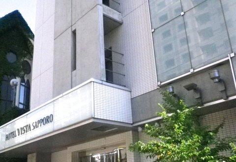 维斯塔札幌中岛公园酒店(Hotel Vista Sapporo Nakajima Koen)