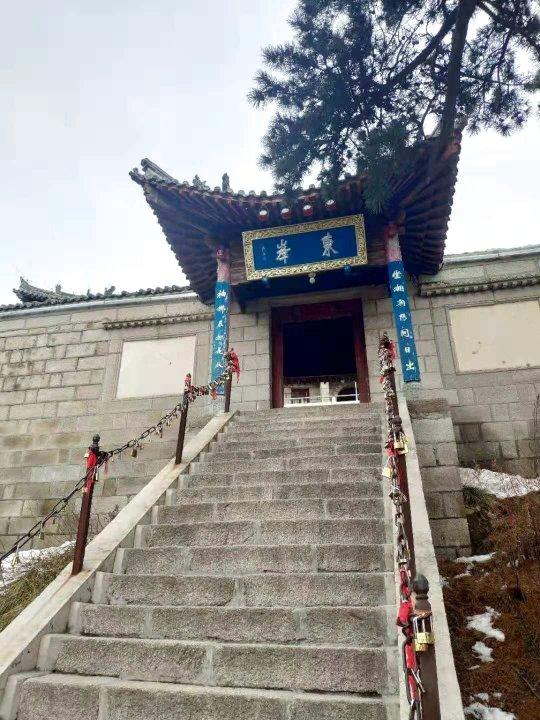 华山东峰饭店(原金天山庄)