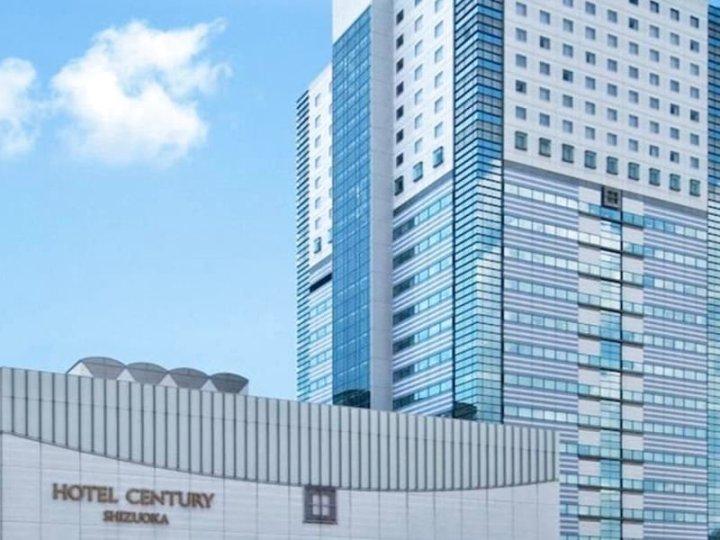 静冈格兰德希尔酒店(HOTEL GRAND HILLS SHIZUOKA)