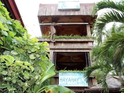 薄荷岛哈雅嗨度假村酒店(Hayahay Resort Bohol)