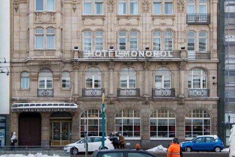 莫诺普尔酒店(Hotel Monopol)
