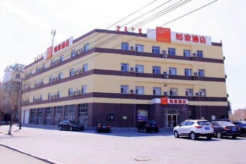 通辽市村和酒店