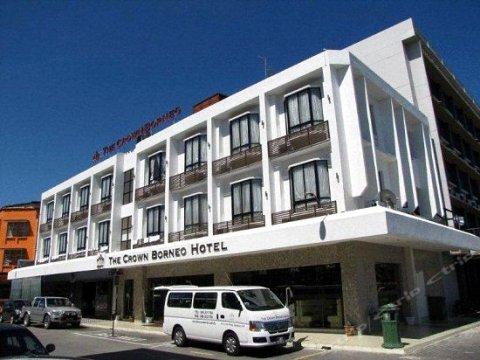 婆罗洲皇冠酒店(The Crown Borneo Hotel)