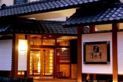 御宿清水屋(Oyado Kiyomizuya)
