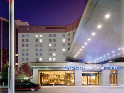 施泰根贝格尔法兰克福机场酒店(Steigenberger Airport Hotel Frankfurt)