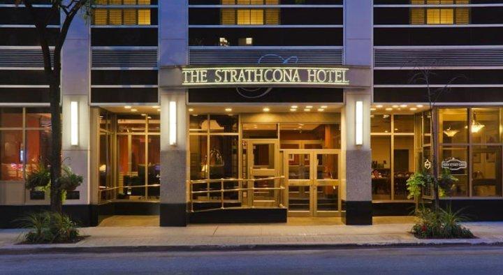 斯特拉斯科酒店(The Strathcona Hotel)
