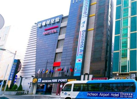 仁川机场酒店(Incheon Airport Hotel)
