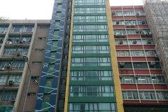 香港爱得甫酒店(IW Hotel)