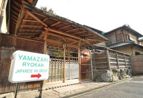 山崎旅馆(Ryokan Yamazaki)