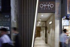 康境酒店(The OTTO Hotel)