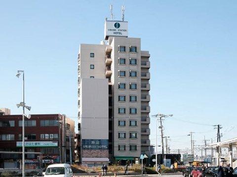 岸部站酒店(Kishibe Station Hotel)
