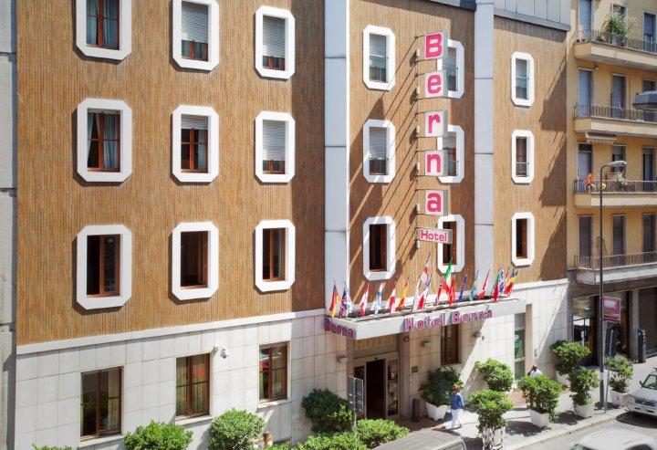 米兰伯尔纳酒店(Hotel Berna Milan)