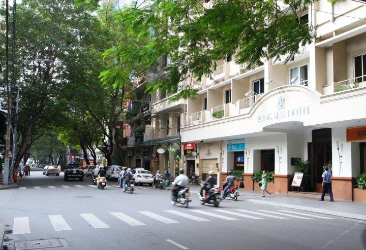 西贡奉森酒店(Bong Sen Hotel Saigon)