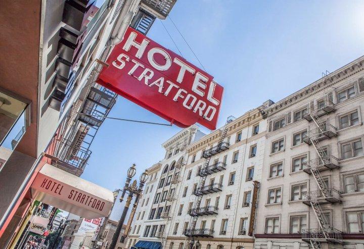 斯特拉特福德酒店(Hotel Stratford)