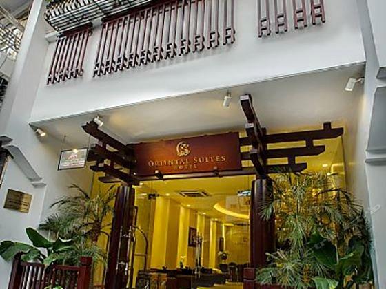 河内东方套房水疗酒店(Oriental Suites Hotel & Spa Hanoi)