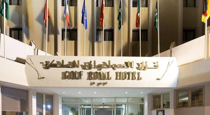 高尔夫皇家酒店(Golf Royal Hotel)