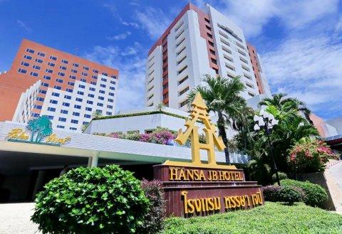 合艾汉莎JB酒店(Hansa JB Hotel, Hatyai)