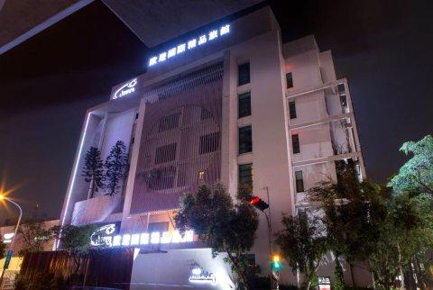 欧游国际连锁精品旅馆-台中馆(原欧悦精品汽车旅馆)(ALL-UR Boutique Motel-Tai Chung Branch)