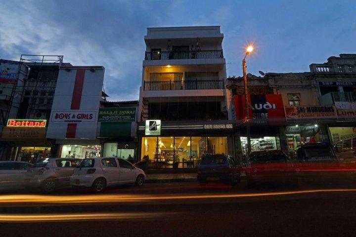 咖啡香气酒店(Cafe Aroma Inn)