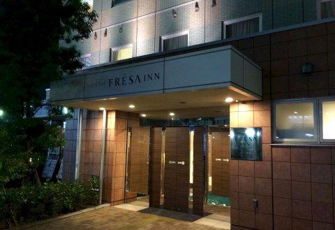 相铁FRESA INN 镰仓大船站笠间口(Sotetsu Fresa Inn Kamakura-Ofuna kasamaguchi)