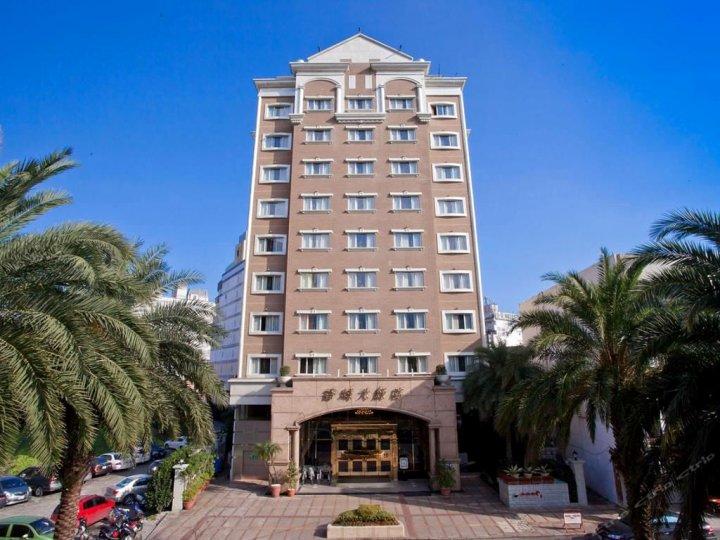 香城大饭店(花莲店)(Hualien Charming City Hotel)