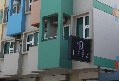 马尼拉莱兹旅馆(Leez Inn)