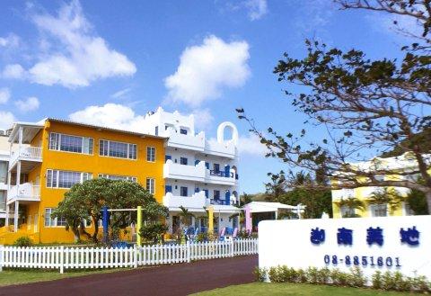 屏东垦丁迦南美地民宿(Canaan Hotel Kenting)