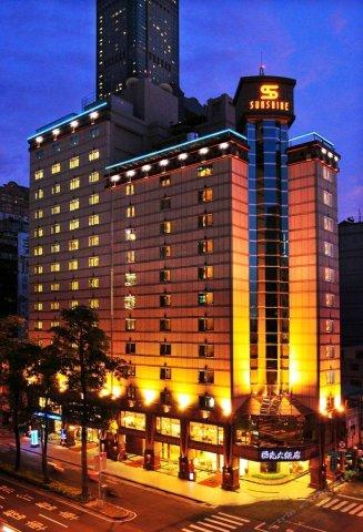 高雄阳光大饭店(Hotel Sunshine)