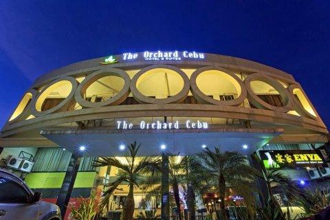 果园宿务套房酒店(The Orchard Cebu Hotel & Suites)