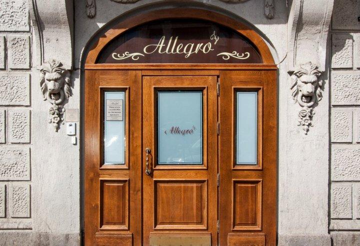 圣彼得堡里格维斯奇普洛斯佩科特阿勒格洛酒店(Allegro Hotel Ligovsky Prospekt St Peterburg)
