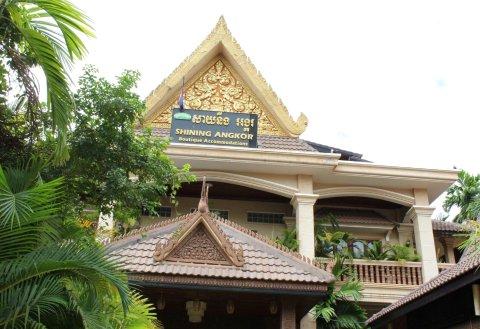 吴哥光明公寓酒店(Shining Angkor Apartment Hotel)
