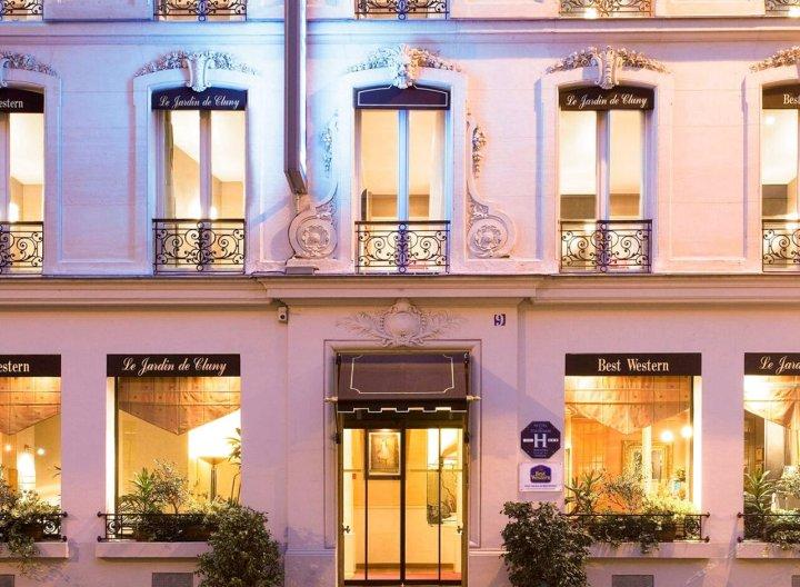 贝斯特韦斯特克拉尼花园酒店(Best Western le Jardin de Cluny)
