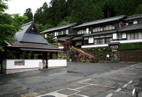 汤温泉奥哈拉山水酒店(Yumoto Onsen OharaSansou)
