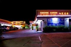 塞班阳光花园酒店(Sunshine Garden Hotel Saipan)