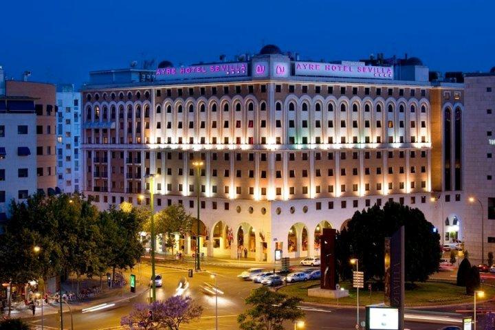 塞维利亚艾雅酒店(Ayre Hotel Sevilla)
