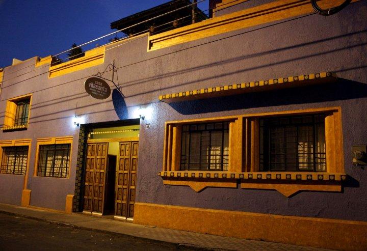 卡萨维拉珊塔酒店(Casa Vilasanta)